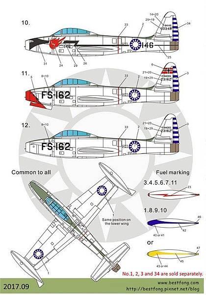 72053bF-84G-2.JPG