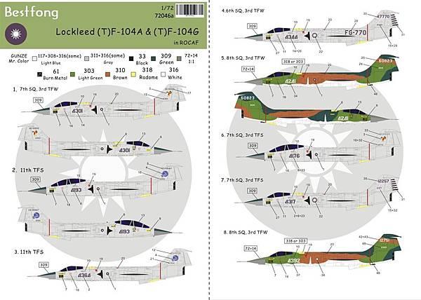 72046aF-104-1.jpg