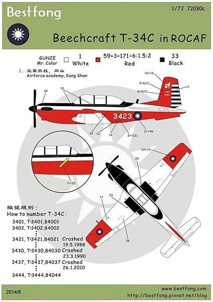 72030cT-34C.JPG