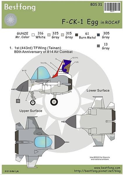 BDS31-IDF.jpg