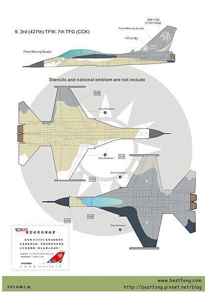 72109 IDF-2.jpg