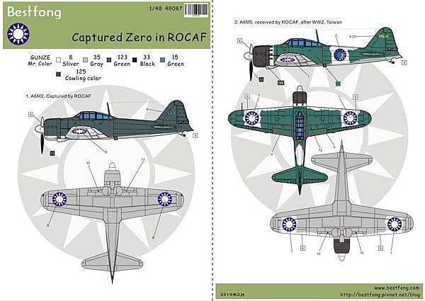 48087A6M-ROCAF.jpg