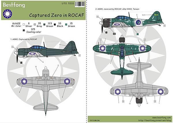 72111A6M-ROCAF.jpg