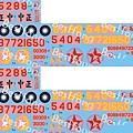 48093F-5EF-decal.jpg