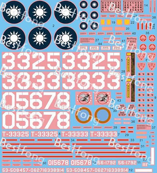 48092T-33A-decal.jpg