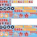 48093aF-5EF-decal.jpg