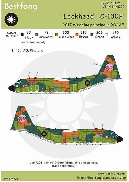 72115C-130H-1.jpg