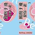 144092C-130H-decal.jpg