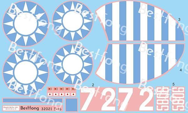 32021I-16-decal.jpg