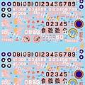 48015bAT-3-decal.jpg