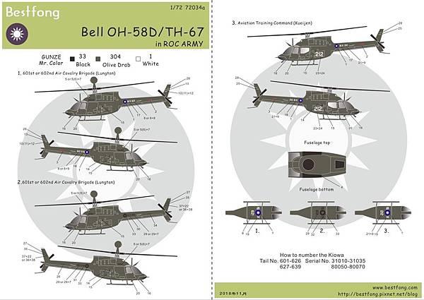 72034aOH-58D+TH-67.jpg
