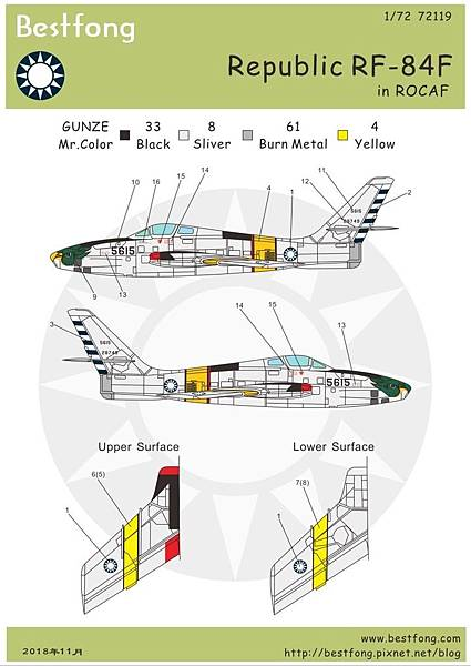 72119RF-84F.jpg