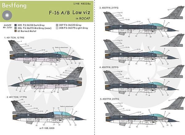 48028bF-16AB-LV-1.jpg