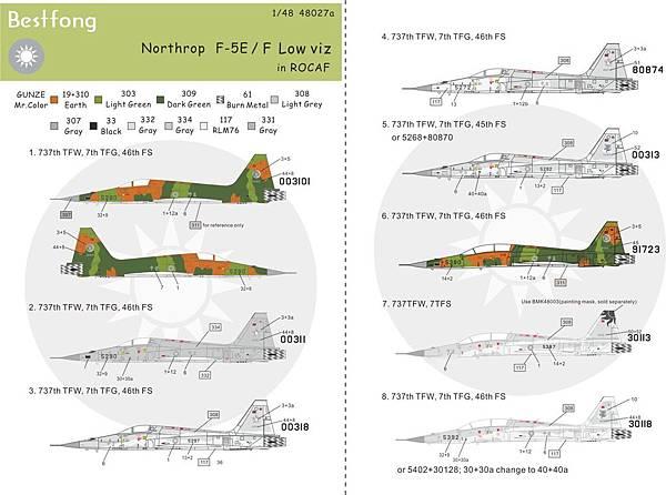 48027aF-5EFLowViz-1.jpg
