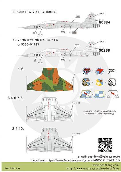 48027aF-5EFLowViz-2.jpg
