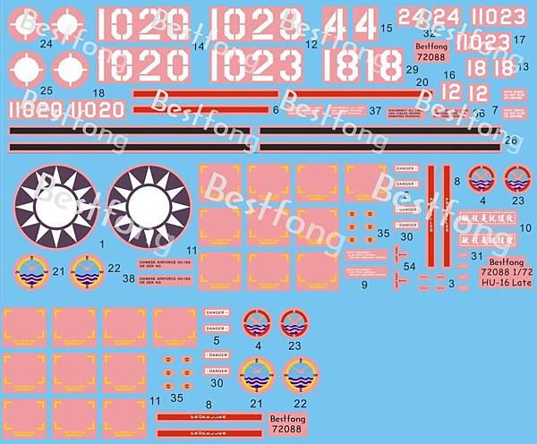 72088Hu-16Decal.jpg
