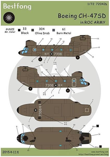 72042bCH-47SD.jpg