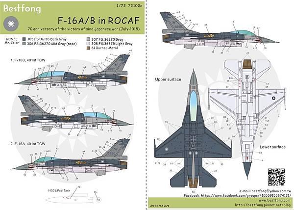72102aF-16AB.jpg