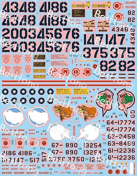 48042aF-104-decal.jpg