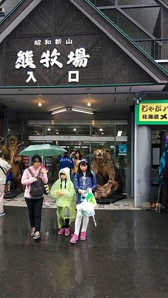 201808日本-2_10.jpg