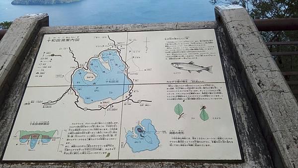 201808日本-2_53.jpg