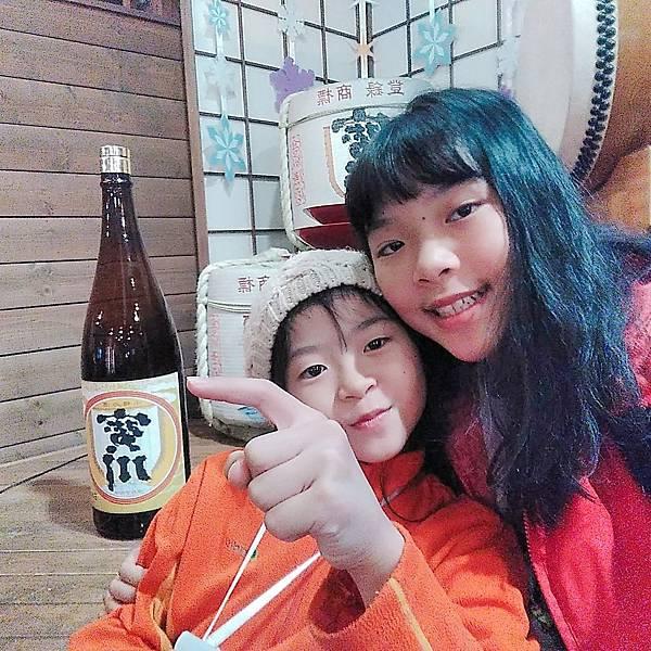 日本_181216_0024.jpg