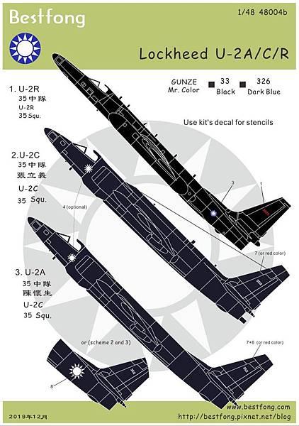 48004b-U-2.jpg
