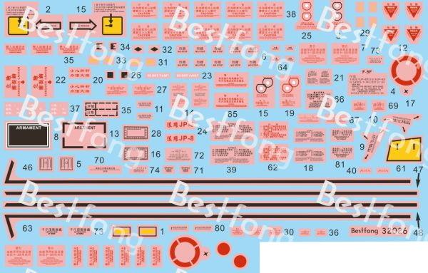 32026F-5F-stencil-Decal.jpg