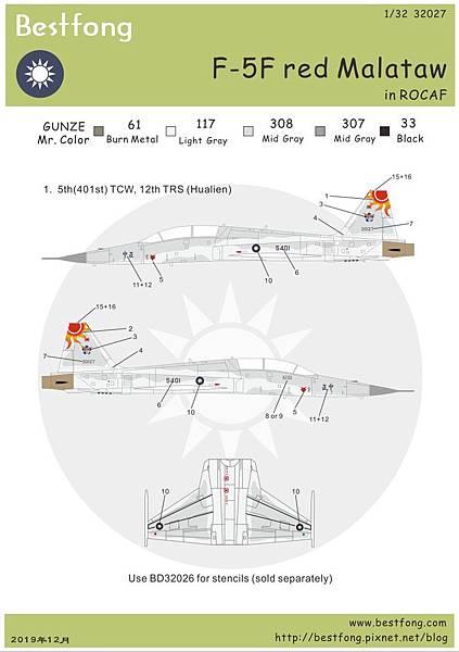 32027F-5F-5401.jpg