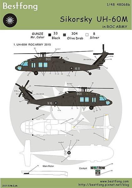 48068bUH-60M.jpg