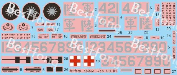 48032UH-1H-Decal.jpg