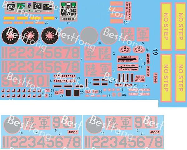 48068bUH-60M-decal.jpg