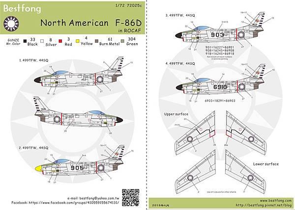 72025cF-86D.jpg