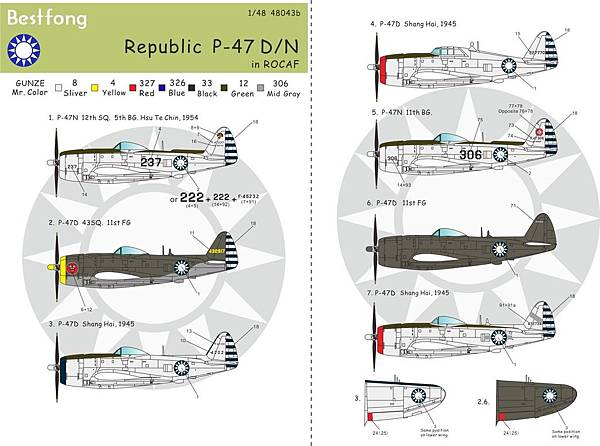48043bP-47DN-1.jpg
