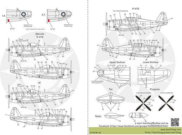 48043bP-47DN-2.jpg