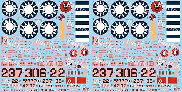 48043bP-47DN-decal.jpg