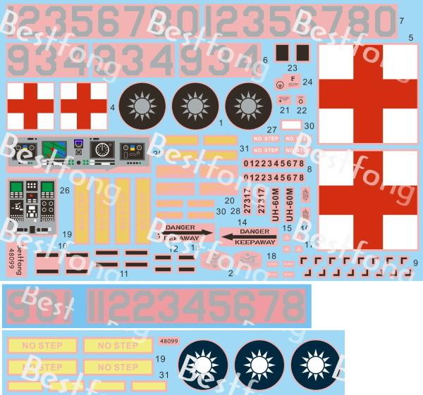 48099aUH-60M-decal.jpg