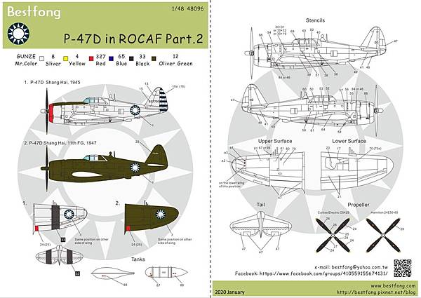 48096P-47D.jpg