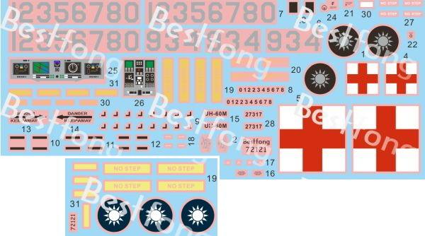 72121aUH-60M-decal.jpg