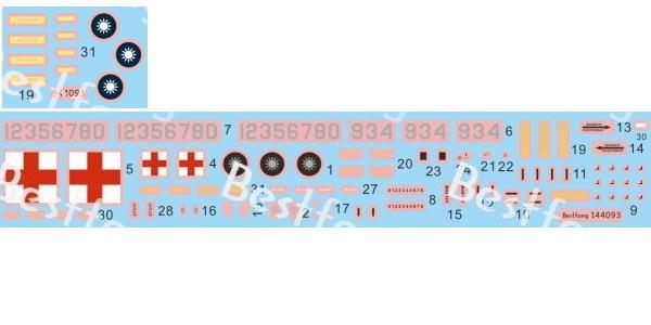 144093aUH-60M-decal.jpg