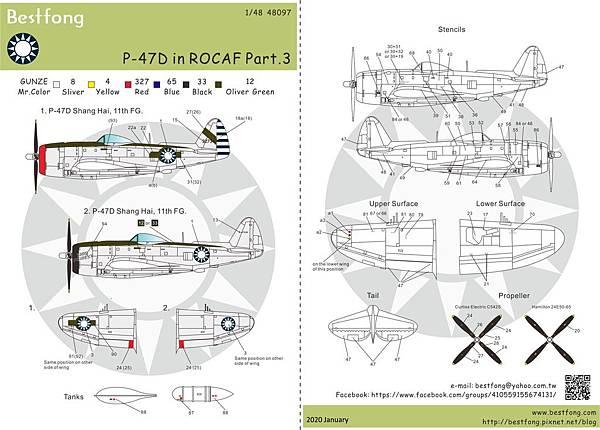 48097P-47D.jpg