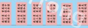 72國軍人名-1.jpg