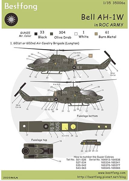 35006a AH-1W.jpg