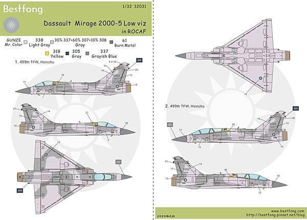 32031Mirage2000-5LV.jpg