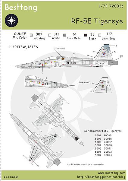 72003cRF-5E.jpg