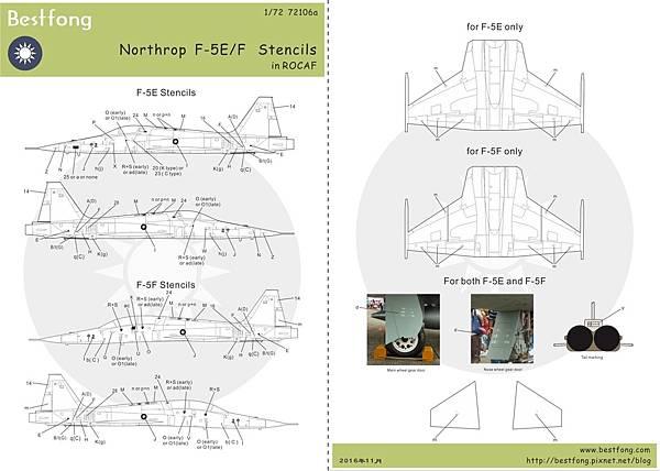 72106aF-5F Stencils.jpg