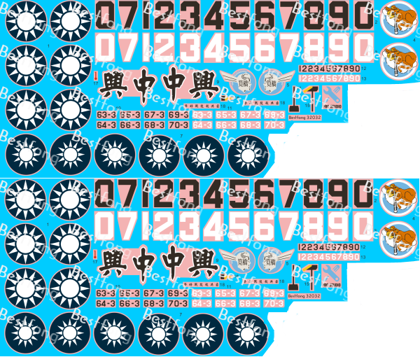 32032T-CH-1-decal.png
