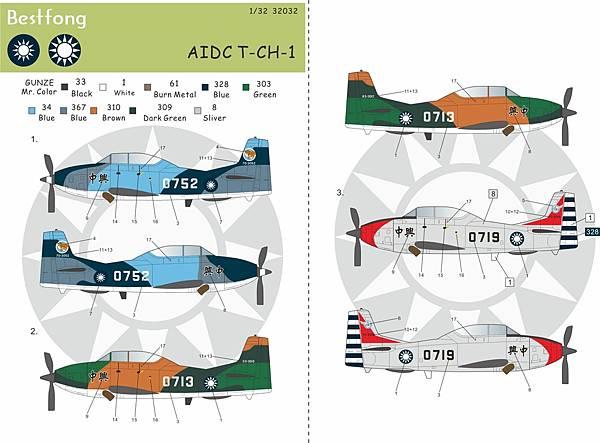 32032T-CH-1-1.jpg