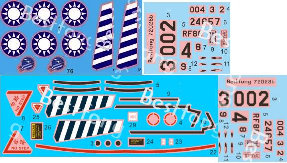 72028b-RF-86F-decal.png