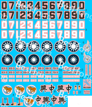 72123T-CH-1-decal.png